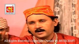 Suratiya Mohammed Ki  || Ashok Zakhmi || Video Qawwali || Musicraft