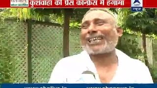Upendra Kushwaha deceived me:Ashok Gupta, RLSP worker over denial of party ticket