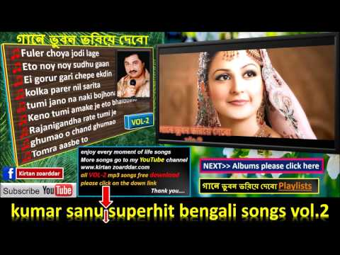 Kumar sanu Bangla song's
