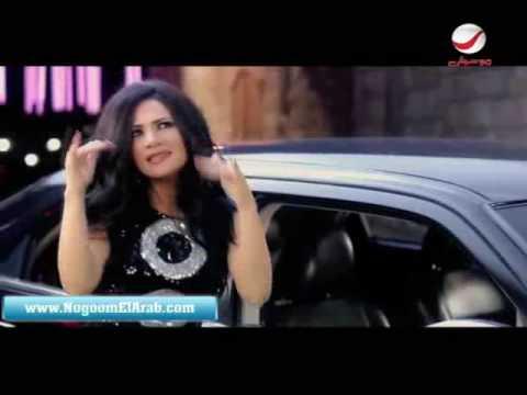 Diana Haddad Ya 3aybo