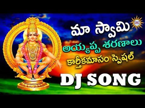 maa-swamy-ayyappa-sharanalu-hit-devotional-song-|-latest-ayyappa-dj-songs-|-telugu-dj-songs