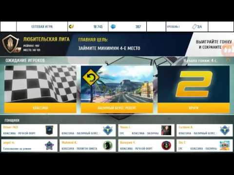asphalt 8 lamborghini countach 25th anniversary youtube. Black Bedroom Furniture Sets. Home Design Ideas