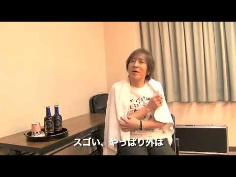 伊藤一朗の地ビール日記〜盛岡編〜