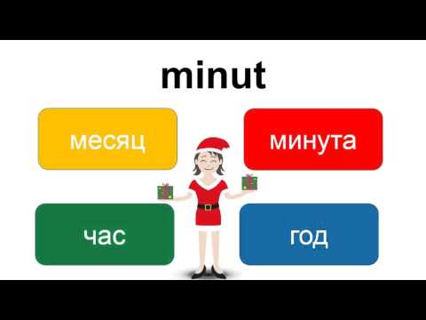 enjoy english 7 класс гдз