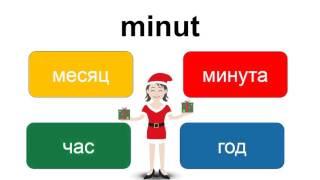 Онлайн уроки английского языка бесплатно для начинающих – выбери слово «minut» – EnTube