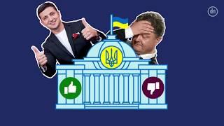 'Большой брат' уже следит за депутатами Рады