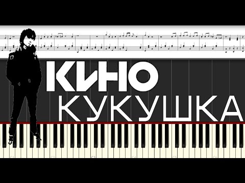T-Fest Х Скриптонит - Ламбада ● на пианино | Piano Cover ● ᴴᴰ + НОТЫ & MIDI