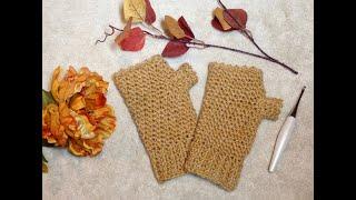 Custom Crochet ~ MY DREAMY FINGERLESS GLOVES w/Opt. Thumb Cover!!  (Ep. 46)