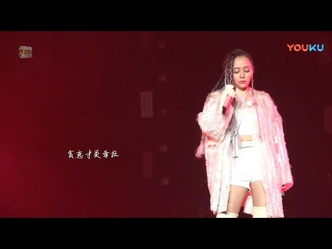 Jane Zhang 张靓颖 Concert Tour 2018 Chengdu《Work For It + Hot/热 + Lust/贪恋�.07.07