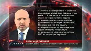 СИЛА КАРАТЕЛЕЙ РАСТЁТ  НОВОСТИ УКРАИНЫ  НОВОСТИ РОССИИ  НОВОСТИ  21 05 2015