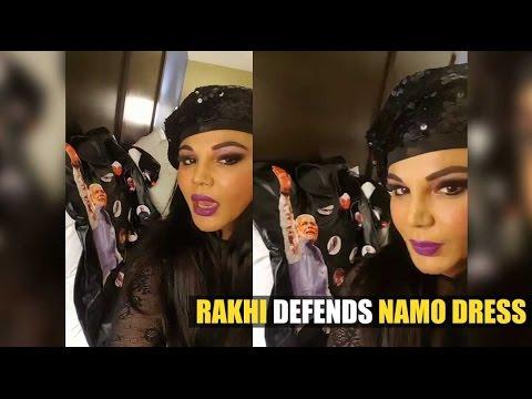 Rakhi Sawant Defends Her Narendra Modi Dress; Says She Is Representing Him | Latest Bollywood News