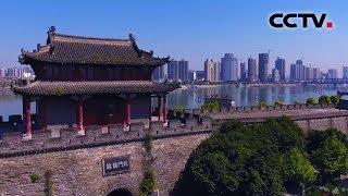 《70年70城》记住襄阳!在这里,领跑新能源汽车新时代 | CCTV