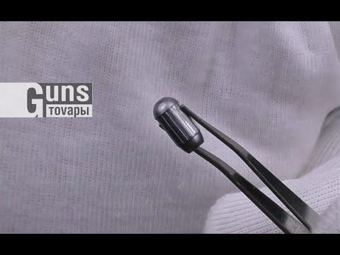 Свинцовые пули H&N Crow Magnum (0.57г, 500 шт)