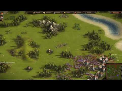 Report about cheating in game Cossacks 3 |