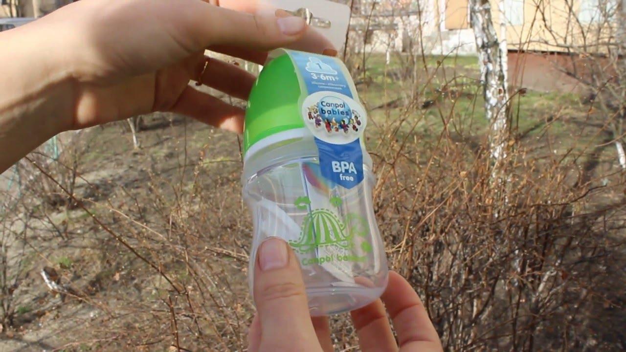 Nuk товары для новорожденных. Где купить · бутылочки · где обменять купон · особые соски для особых детей · видеоконсультации экспертов · nuk.