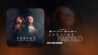 Justina Ft Rana Mansour - Faryad
