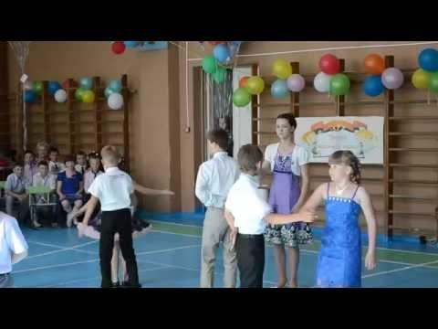 Вальс (выпускной в 4-ых классах школа №14 г. Шахунья)