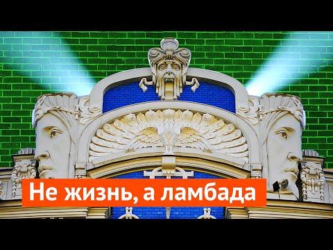 Why Riga is ahead of St. Petersburg