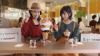 浜辺美波さんと木村佳乃さんが出演されているららぽーとの母娘CMをまと...