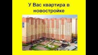 видео ремонт квартир в Харькове