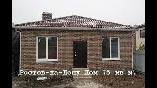 Одноэтажный дом на 2 сотках земли, район Вавилова, 3100000 руб