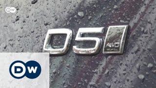 فولفو إكس سي 90 | عالم السرعة