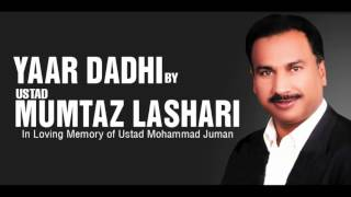 Yaar Dadhi Ishq Aatish by Mumtaz Lashari Tribute to Late Ustad Mohammad Juman