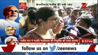 najeeb jung says swati maliwal s appointment as dcw chief illegal