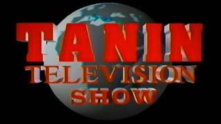 Gambar cover Tanin TV  Show Nonstop Music (Golchin) |  گلچینی از شو تلویزیونی طنین