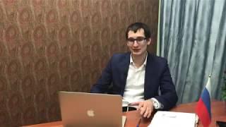 видео Образец заявления в полицию в 2018 году от граждан РФ