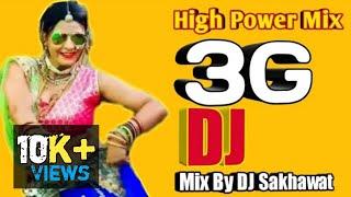3G DJ Song || High Power DJ Mix || 3G Bangla Dj Song || DJ Sakhawat
