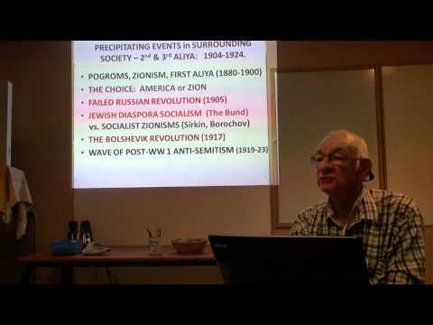 Michael Livni talk about kibbuzim.MTS