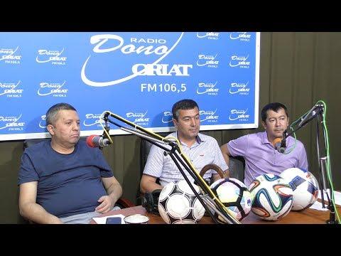 Футбол плюс (17.07.2017)