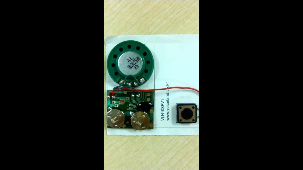 10sec 12KHz postcard voice module---- button activated type
