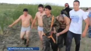 Астраханского педофила едва спасли от суда Линча