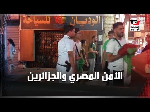 الأمن يتدخل لمنع تجمع المشجعين الجزائريين بميدان التحرير عقب فوزهم بالبطولة  - 01:53-2019 / 7 / 20