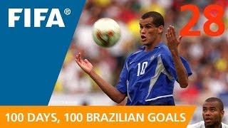 100 Great Brazilian Goals: #28 Rivaldo (Korea/Japan 2002)