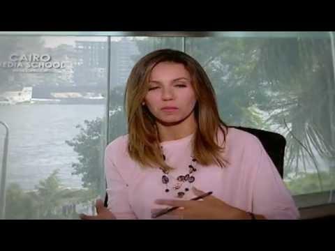CAIRO MEDIA SCHOOL 2017