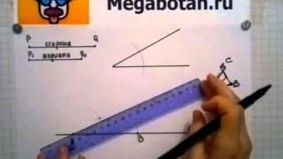 Номер 287 Геометрия 7 9 класс Атанасян