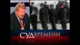 |ВОЙНА ЗА ИСТОРИЮ 45| Жестокие уроки зимней войны (Суд времени, Финская война)