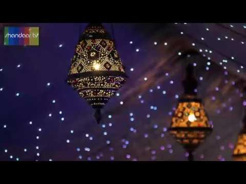 Ramadan kareem special ringtone 2017