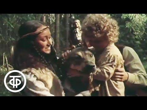 Бродяги Севера (1983)