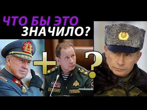 Видео недели: Отбивная из Навального, ответ Золотову, избиения на митингах и скандал в Бундестаге