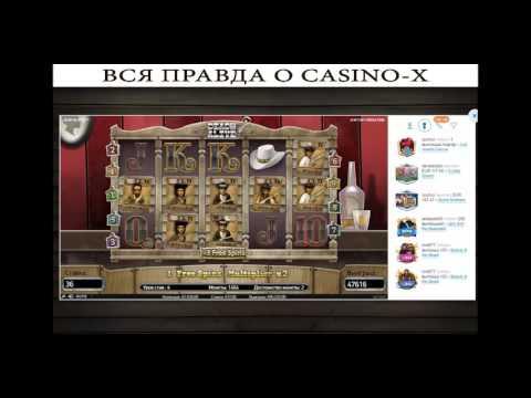 Видео 17 казино икс