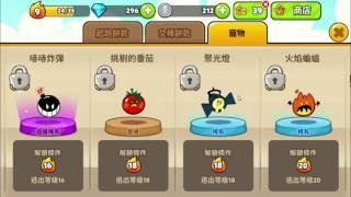 【GoGameTV】跑跑薑餅人:烤箱大逃亡 - 寵物介紹