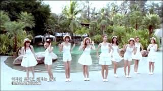 少女時代snsd (Girls' Generation) - Echo(中韓字) 720P