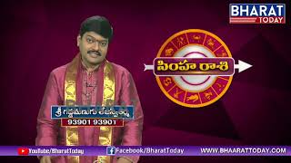 Weekly Rasi Phalalu August 19 - Aug 25   Tejaswi Sarma Astrology Telugu   Bharattoday