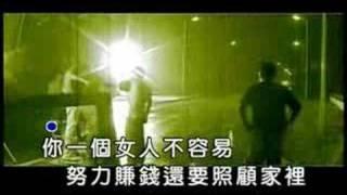 LIU JIA LIANG 刘嘉亮