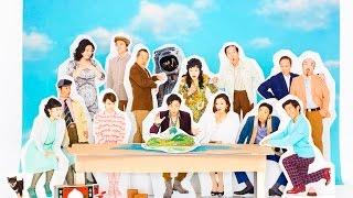 シアターコクーン・オンレパートリー2015-2016+こまつ座 漂流劇 ひょっ...