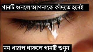 কলমে কি নাই কালি গো বিধি Original song | kolome ki nai kali re by muzib pardeshi | Lyrics World